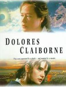 Долорес Клэйборн