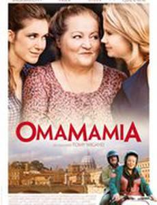 Омамамия