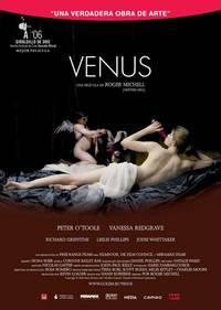 Постер Венера
