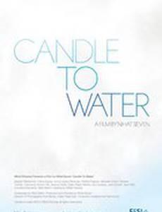 Свеча для воды
