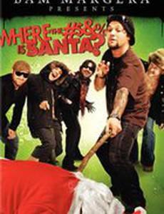Бэм Марджера представляет: Где гребаный Санта? (видео)