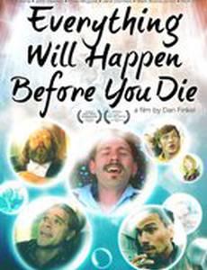 Всё, что с тобой случится перед смертью