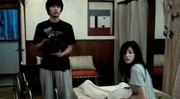 """Кадр из фильма """"Паранормальное явление: Ночь в Токио"""" - 1"""
