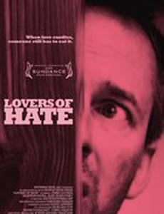 Любовь ненависти