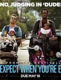 """Постер из фильма """"Чего ждать, когда ждешь ребенка"""" - 1"""