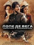 """Постер из фильма """"Лопе де Вега: Распутник и соблазнитель"""" - 1"""