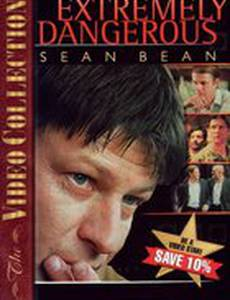 Extremely Dangerous (мини-сериал)