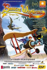 Постер Кевин в стране Драконов