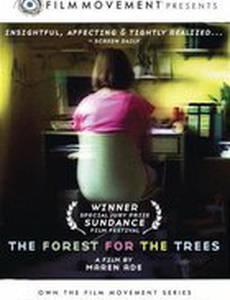 Лес для деревьев