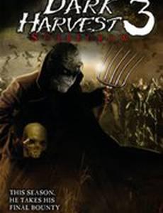Пугало 6: Тёмный урожай 3