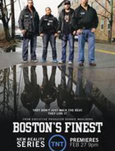Лучшие из Бостона