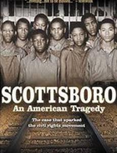 Скоттсборо: Американская трагедия