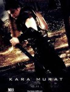 Кара Мурат: Огонь морей