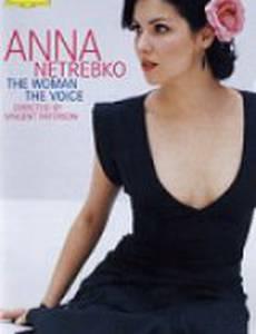 Анна Нетребко. Женщина-голос