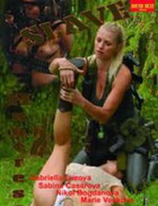 The Slave Huntress 2 (видео)