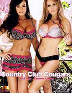 Country Club Cougars (видео)