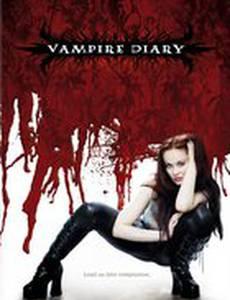 Vampire Diary (видео)