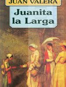 Хуанита ла Ларга