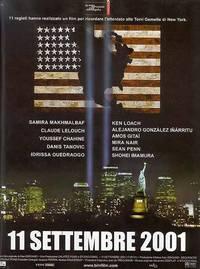 Постер 11 сентября