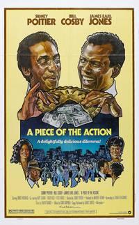 Постер Обойма драйва