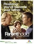 """Постер из фильма """"Родители"""" - 1"""