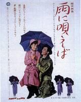 """Постер из фильма """"Поющие под дождем"""" - 7"""