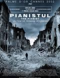 """Постер из фильма """"Пианист"""" - 1"""