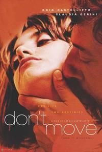 Постер Не уходи