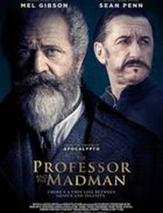 Профессор и безумец