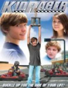 Kid Racer (видео)