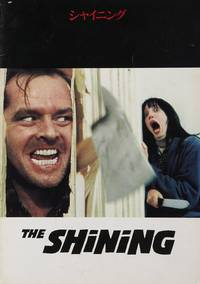 Постер Сияние