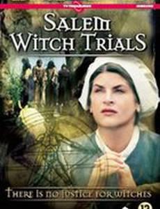 Судебный процесс над салемскими ведьмами