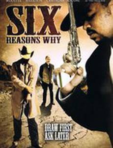 6 причин почему (видео)