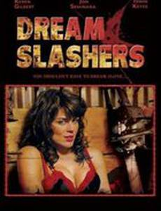 Dream Slashers (видео)