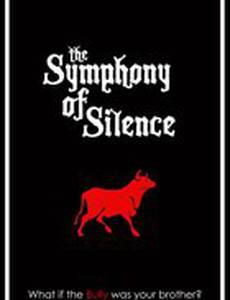 Симфония Тишины