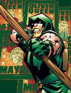 Витрина DC: Зеленая стрела (видео)