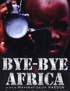 До свидания, Африка