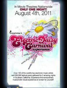 Фестиваль «Electric Daisy Carnival»