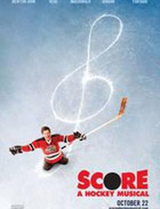 Хоккейный мюзикл