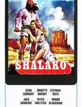 """Постер из фильма """"Шалако"""" - 1"""