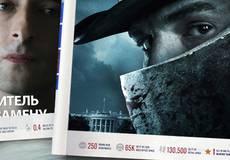 Обзор зарубежной кинопрессы за 26 июня 2012 года