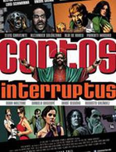 Cortos Interruptus