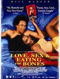 Любовь, секс и поедание костей