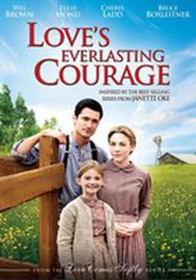 Вечная смелость любви