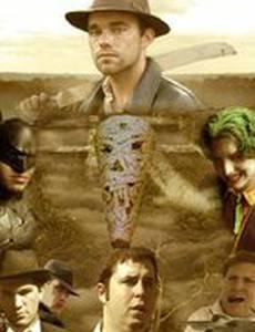 Indiana Jones and the Relic of Gotham