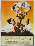 """Постер из фильма """"Не подходи к воде"""" - 1"""