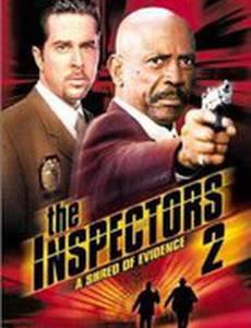 Детективы 2