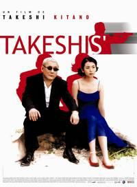 Постер Такешиз