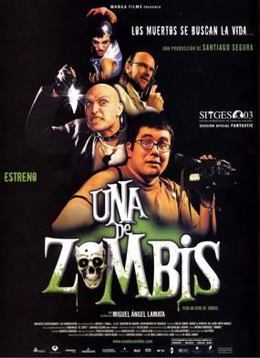 Фильм про зомби