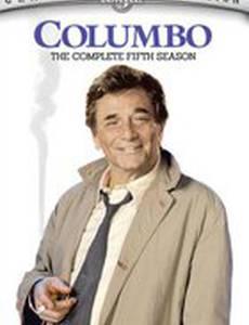 Коломбо: Идеальное преступление